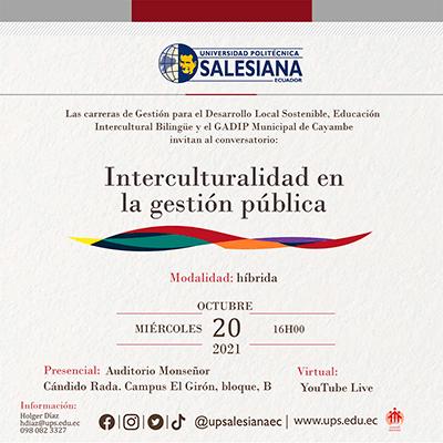 Afiche promocional del Conversatorio: Interculturalidad en la Gestión Pública