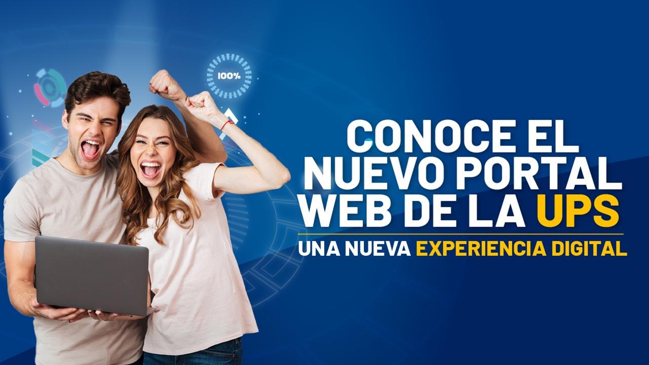 UPS presents its new website